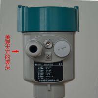 湖北雷达液位计厂家直销 德创高频智能雷达物位计