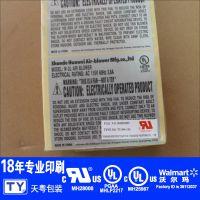 UL透明标贴 LED灯头标签 防水不干胶 pgdq2认证标准