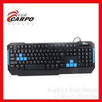 【卡尔波品牌】T101M (支持P口,U口+1.5元) 超爽超好有线游戏键盘