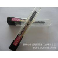 优势批发进口电脑锣刀具SDK-500钨钢涂层铣刀HRC65刀系列