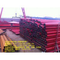 三一混凝土125泵管,无缝钢管三一125泵管,3米泵管,混凝土布料机,混凝土布料杆,标准高压耐磨泵管