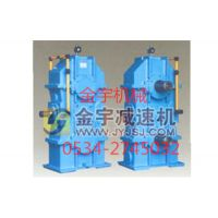 德州金宇生产焊管机组用减速机