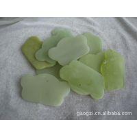 天然元宝刮痧板玉石刮痧板保健刮痧板美容板促销价随机发货