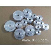 精密铝合金同步带轮 适用于医疗设备 绘图仪等同步轮广东厂家定做