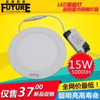 富乔照明LED超薄圆形吸顶灯海外直销出光效果好 价格实惠