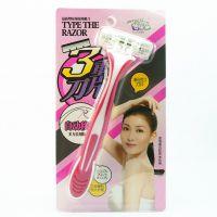 【专柜正品】酷品新型时尚锐利剃刀 李彩桦代言 品质保证 P8163