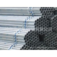 哈尔滨热镀锌钢管 提供无缝小口径热镀锌钢管 精密热镀锌钢管厂家