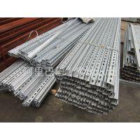 供应光伏支架热镀锌钢型材,热镀锌导轨,C型钢