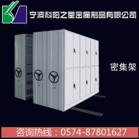 供应 档案资料文件密集柜 病例收纳柜 整理柜买哪家