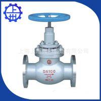 不锈钢蒸汽、氮气、氨气专用截止阀门 上海上州阀门