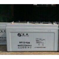 甘肃免维护铅酸蓄电池 机房后备储能蓄电池价格