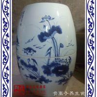 权田养生缸 养生汗蒸专用 负离子陶瓷组瓮 足部熏蒸 正德陶瓷