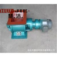 YJD-H型星型卸料器 厂家直销 圆口卸料器 除尘配件