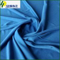 上海绿飘供应沙发面料CASK系列 阻燃防火布办公装饰布