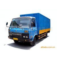 国内陆运 、海运、航空、铁路运输 东莞至苏州专线往返服务