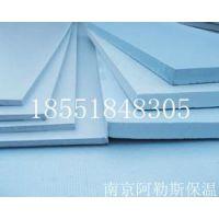 南京厂家销高密度阻燃隔热保温材料|蓝色B1级挤塑板|XPS挤塑板
