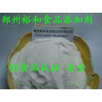 专业供应食品级 亚麻酸生产厂家直销 QS食品安全认证亚麻酸