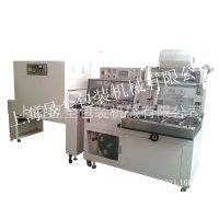 供应收缩包装机,自动收缩包装机,全自动收缩包装机,收缩膜
