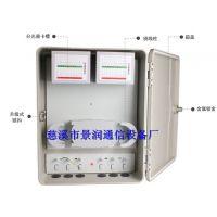 大容量1分64光缆分光器 光纤入户分配熔接箱 64芯SMC楼道箱
