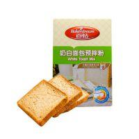 安琪百钻奶白面包预拌粉350g 烘焙原料 高筋粉 面包粉YL1-014
