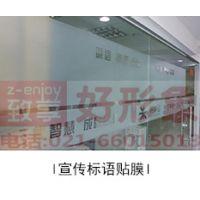 致享供应专专业玻璃贴膜 致享打造沪上一站式服务