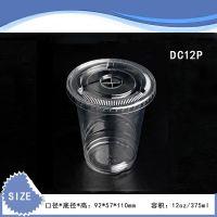 DONGSU DC16P 500ML PET一次性塑料杯 透明杯 果汁杯 酸奶杯 奶茶杯