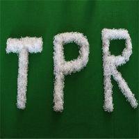 供应TPE70度原材料丨厂家直销TPE70度塑胶料,包胶PP可以单独成型的TPE塑胶