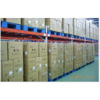 油漆 奶粉等各种产品专业香港包税进口 渠道安全 上货速度快