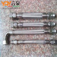 1米不锈钢防爆挠性管 DN25*700防爆软管G1NPT螺纹金属软管