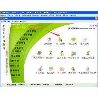 农资零售店货品管理软件