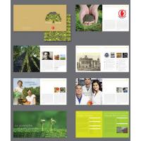 南京政府画册印刷|南京政府画册印刷公司