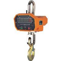 20吨电子吊秤市场价,常州5吨电子吊秤批发
