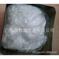 供应日本印花胶浆 白胶浆弹透 符合欧洲环保标准村山化学胶浆