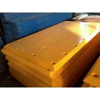 天津煤仓衬板/黑龙江料仓衬板/豪烁橡塑质量达标