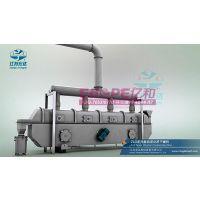 振动流化床干燥设备机械三维动画制作