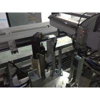武汉埃瑞特/IRIVET全自动数控冰箱铰链无铆钉铆接机ZDWM-PLC