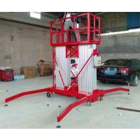 电动升降平台(图)、车载铝合金升降机、铝合金升降机