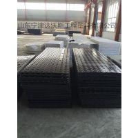 厂家供应 煤矿作业临时耐磨聚乙烯铺路板
