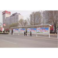 城市户外便民交通广告设施公交候车亭 公交站台灯箱产品 聚友制作