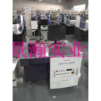 激光打标机HAN S LASER大族 EP-12S 出售
