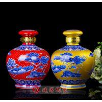 青花瓷5斤10斤酒瓶 设计定做白酒瓶陶瓷厂家