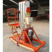 供应小型家用升降台单柱铝合金式升降机