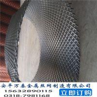 钢板网规范 东北粮仓菱形网 万泰过滤菱形网
