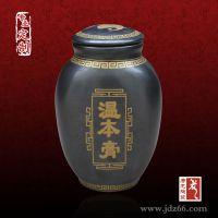 陶瓷膏方罐定做 陶瓷罐厂家