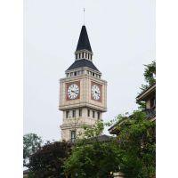 【上海塔钟】上海吉祥如意钟 建筑钟表厂 城市景观塔钟 墙面挂钟