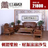 古典红木家具 刺猬紫檀沙发价格 红木家具图片——红森堂红木家具