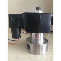 上海力典小通径电磁阀不锈钢电磁阀LD7410AE防爆电磁阀