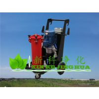 OF5N10P6N2B10E滤油机厂LUC系列LUCD-100*10液压油滤油车