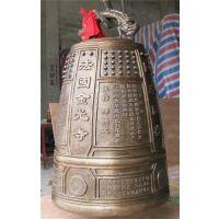 沧州寺院铜钟,妙缘雕塑,寺院铜钟哪家好