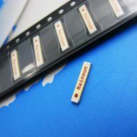 RAINSUN 2.4G全向天线AN9520-245蓝牙天线9mm内置陶瓷贴片WIFI